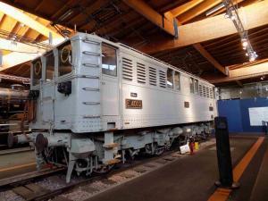 E4002 - BB1632 (BB1600)